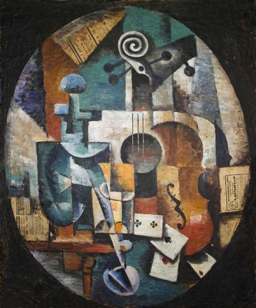 Русский художественный авангард (62 работ)