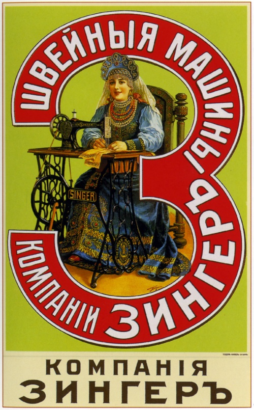 Винтажные сигаретные постеры (139 работ)
