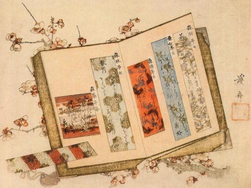 Эйсен Икеда (Eisen Ikeda) - японский художник (14 работ)