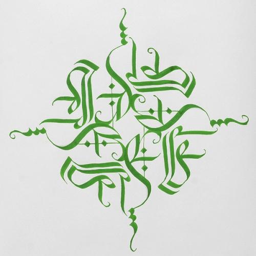Jordan Jelev Calligraphy (100 работ)