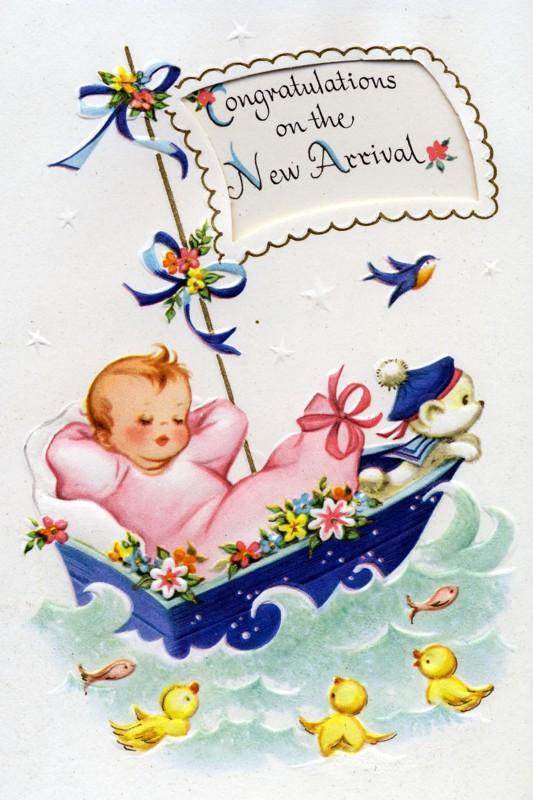 Мерцающая открытка с днём рождения сестре