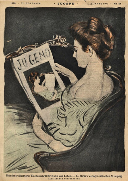 Журнальная графика и обложки эпохи модерна (168 работ)