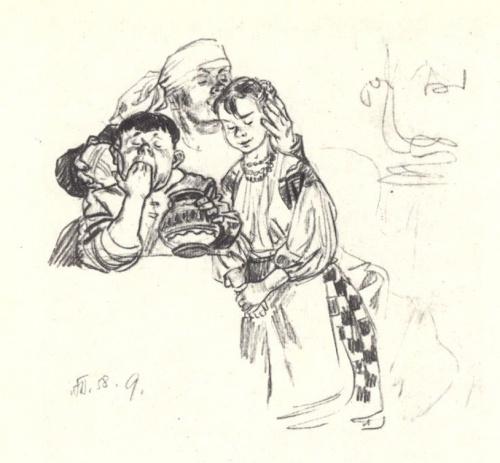 Анатолий Базилевич. Украинский график (114 работ)
