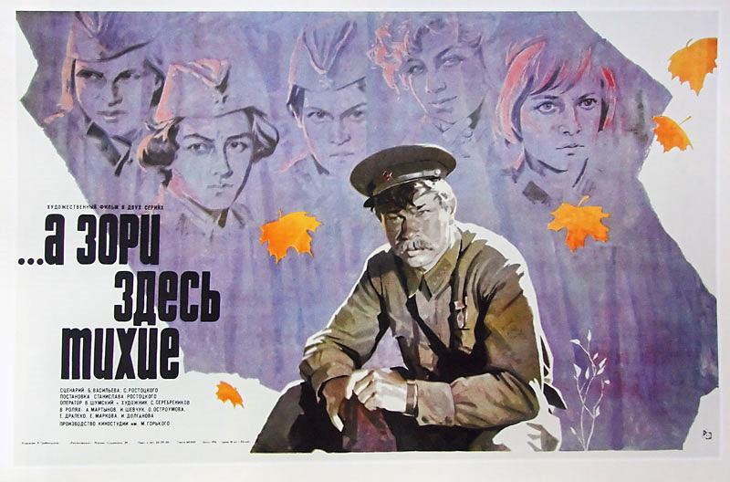 «Смотреть Мультфильм Советские» — 2014