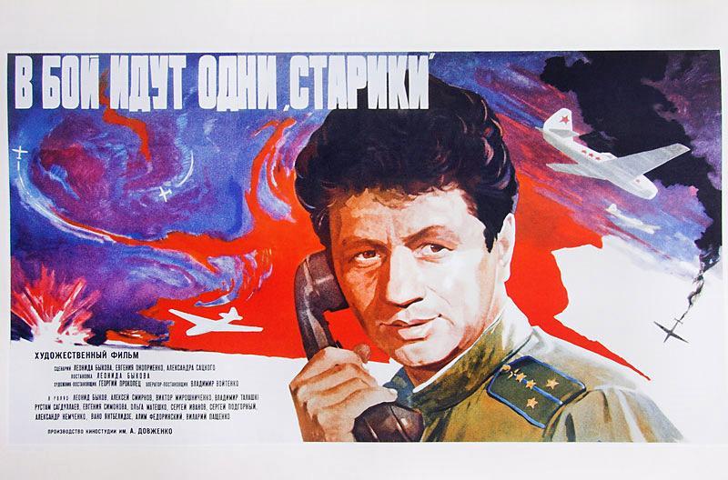 «Советские Фильмы Для Детей Онлайн Смотреть Онлайн» — 2015