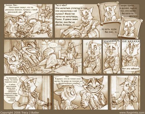 Кошачьи истории от художницы Tracy J Butler (105 работ)