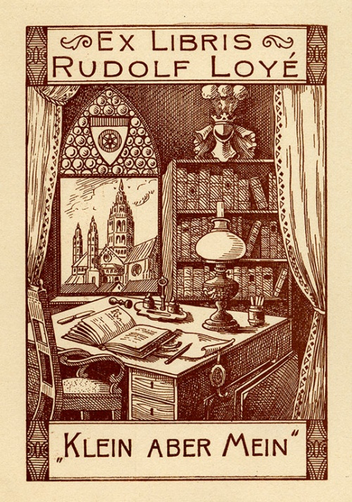 Экслибрисы конца XIX - начала XX вв (99 работ)
