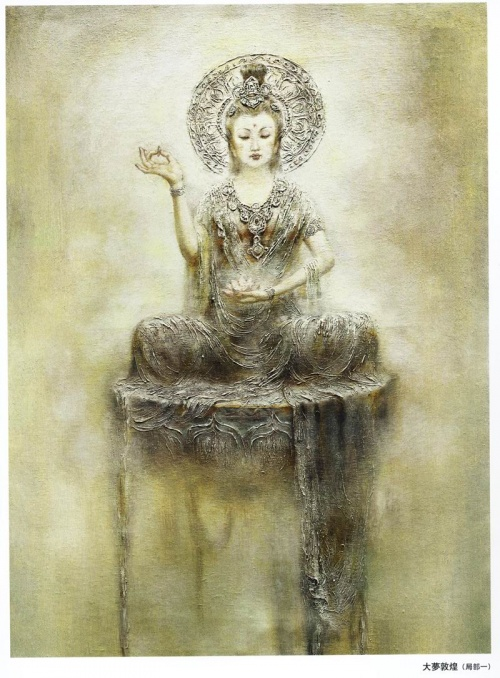 Живопись Китая. Художник Цзэн Хао (22 работ)