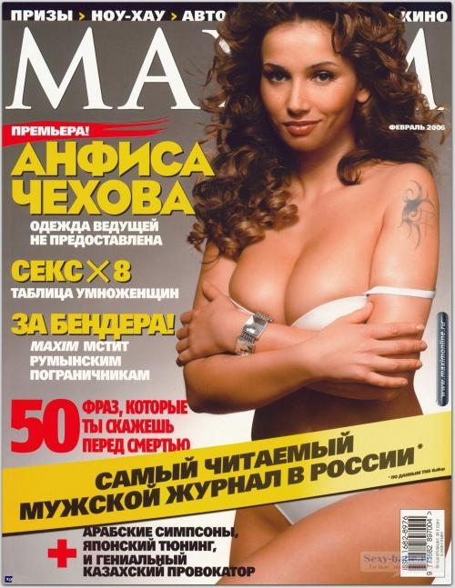 Голая актриса Анна Михайловская фото эротика картинки