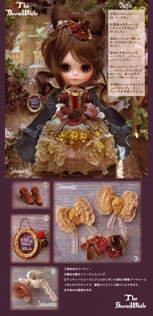 Куклы Pullip (Jabawocks) часть 3 (163 фото)