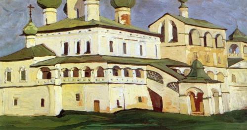 Рерих Николай Константинович (63 работ)