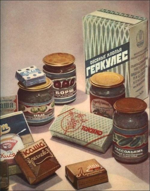 Продукты СССР (36 работ)