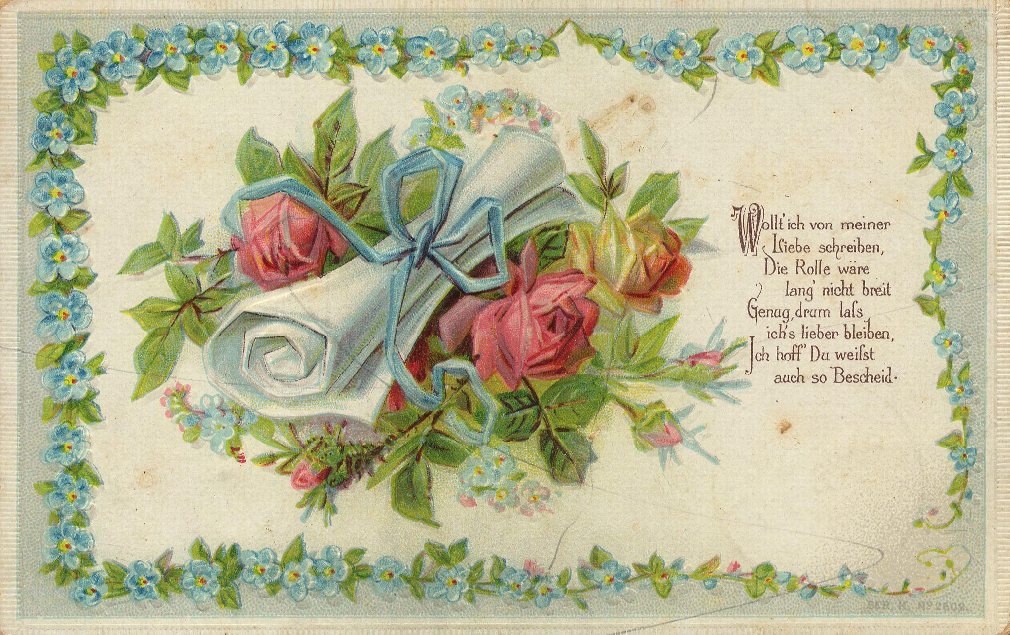 Поздравительная открытка на лень рождение