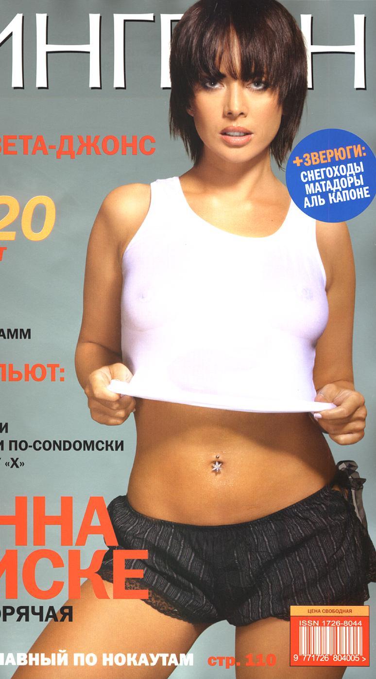 friske-golie-foto