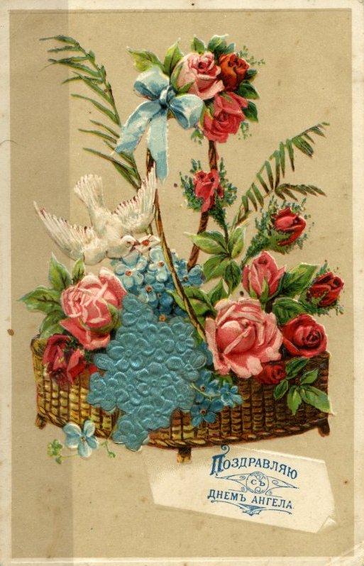 Старинные открытки с нем ангела 146