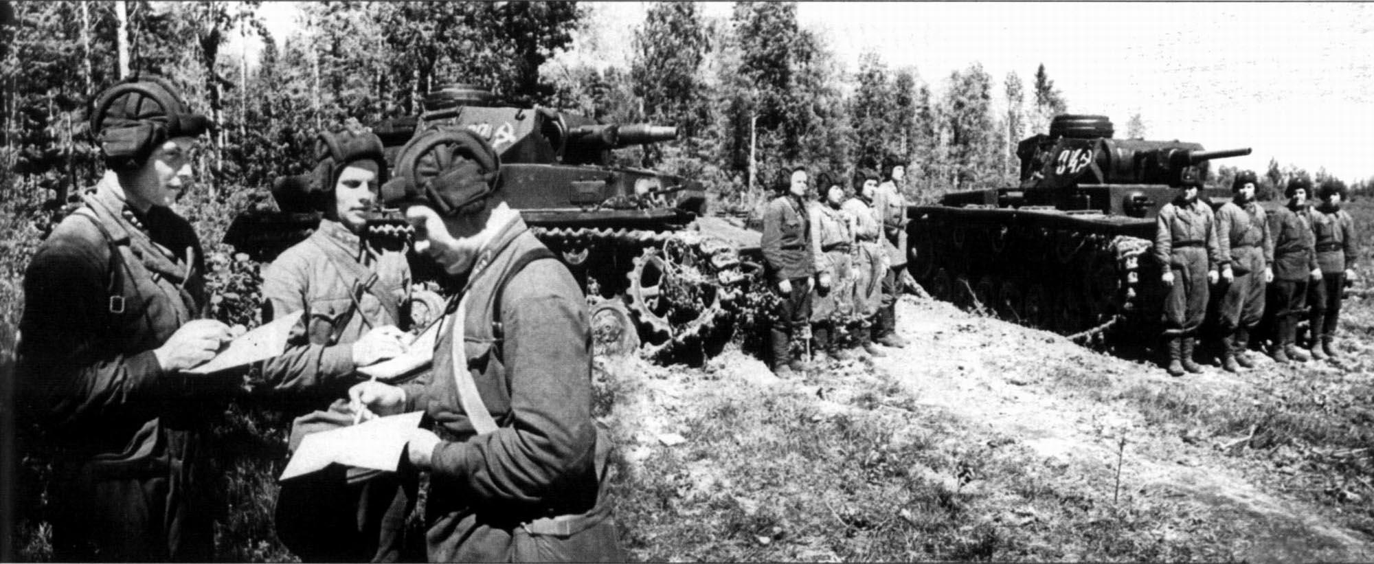 Секс в 2ой мировой войны фото 26 фотография