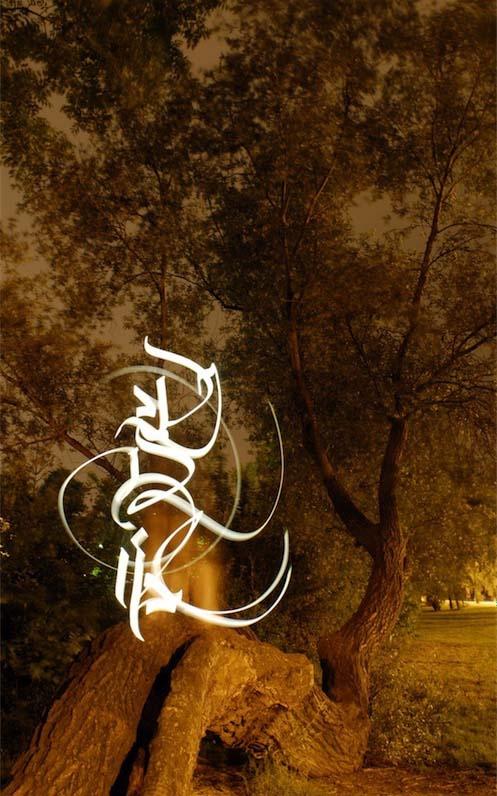 Большая коллекция светового граффити (no Photoshop!) (674 фото)