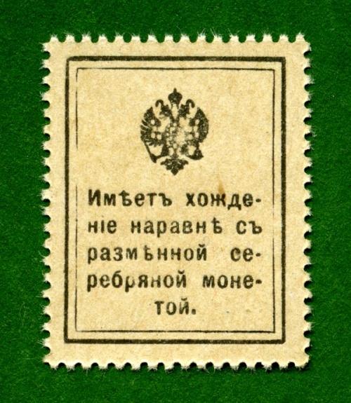 Качественные сканы денег СССР и России (88 фото)