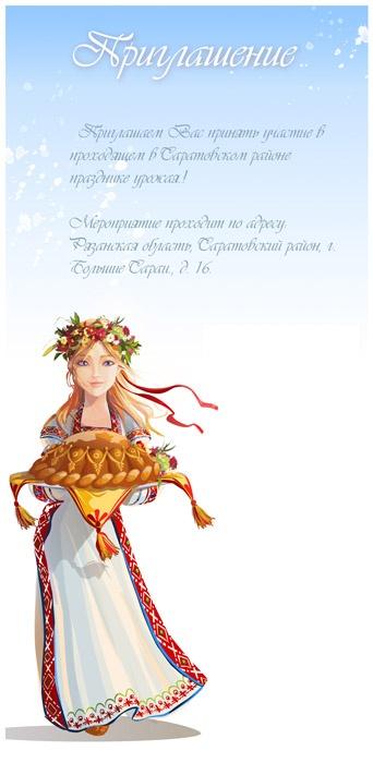 Художник-иллюстратор Дмитриева Ксения (80 работ)