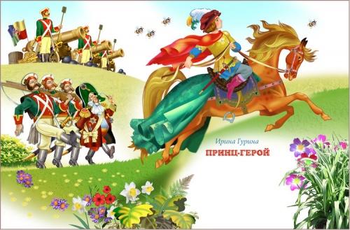 Художник-иллюстратор Бедарев Глеб Георгиевич (G.Bedarev) (51 работ)