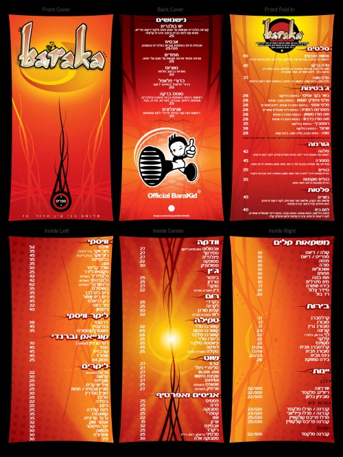 Menu Design   Дизайны меню (39 работ)