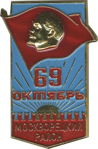 Вещи из СССР... (170 фото)