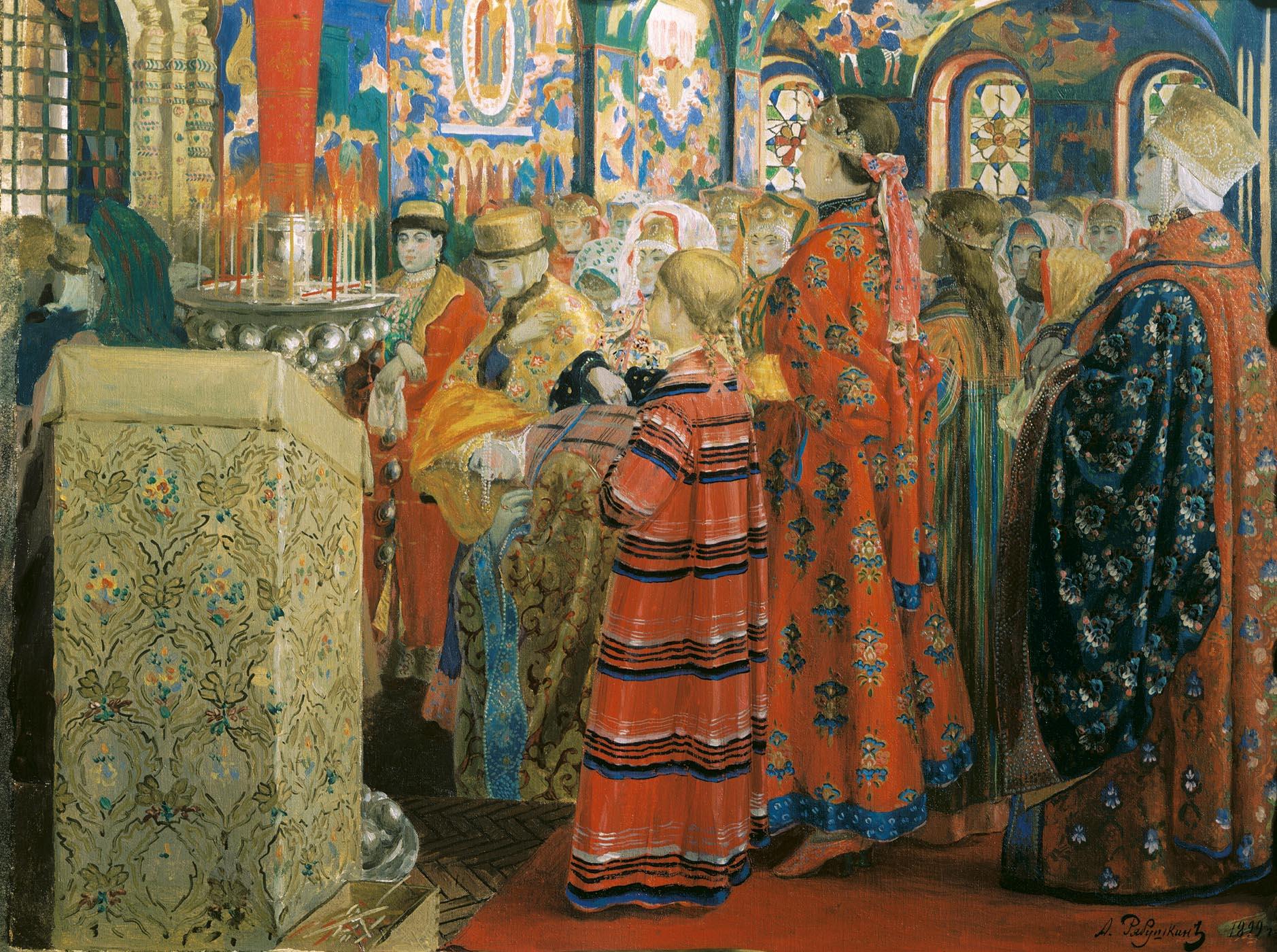 Русские дамы и юноши 14 фотография