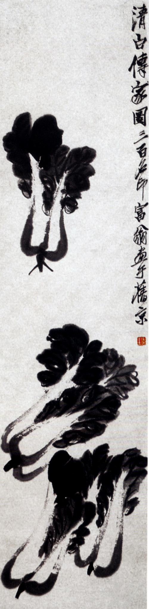 Ци Бай-ши (1860-1957) - китайский живописец (222 работ)