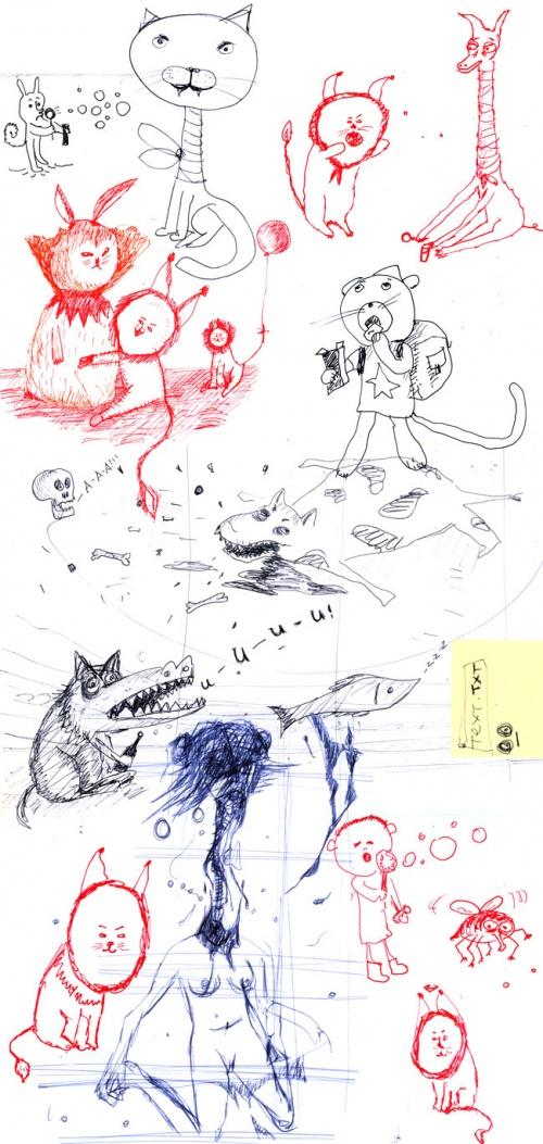 Творения ручкой на листе бумаге (201 работ)