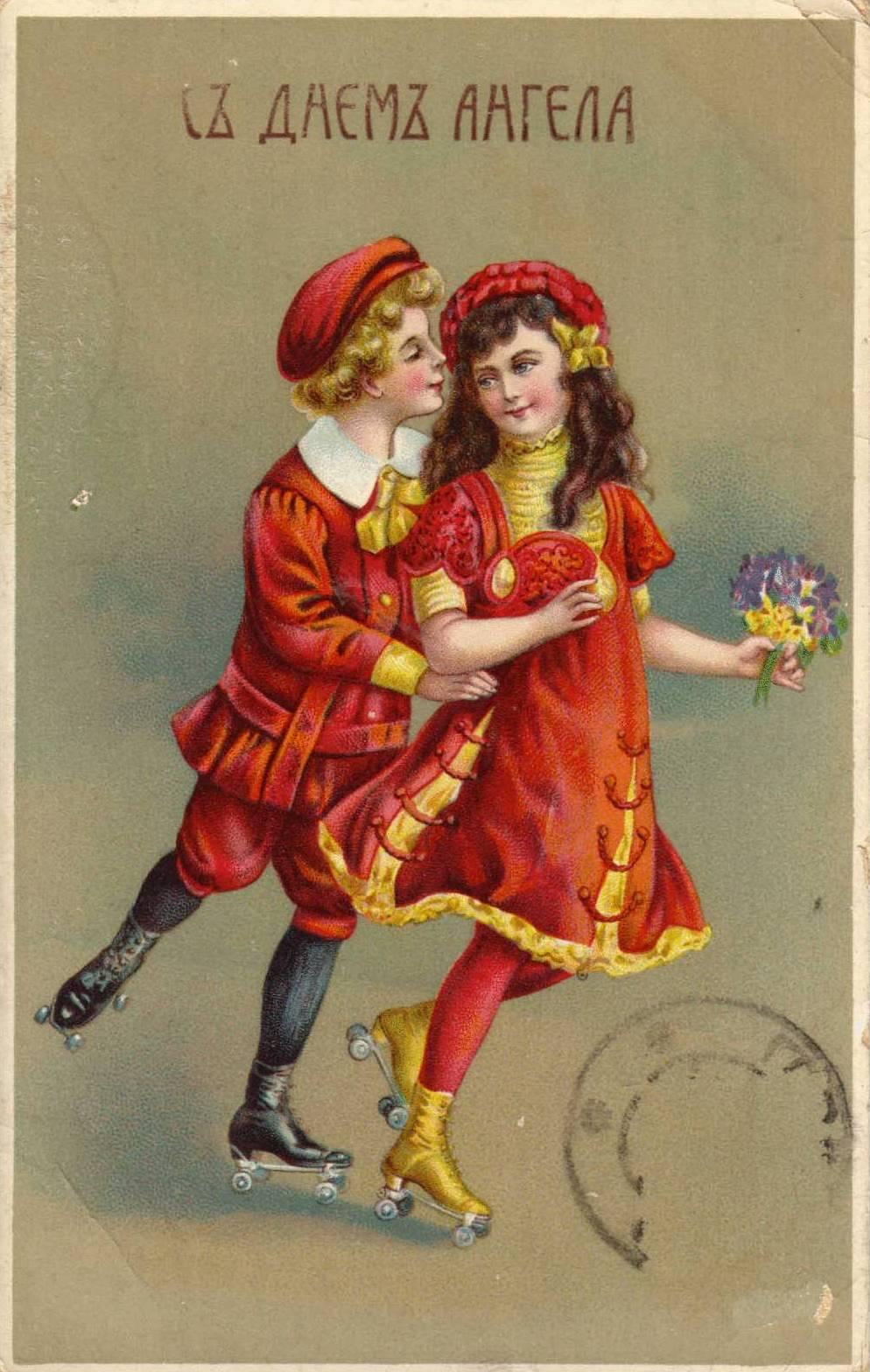 Дореволюционная россия открытки