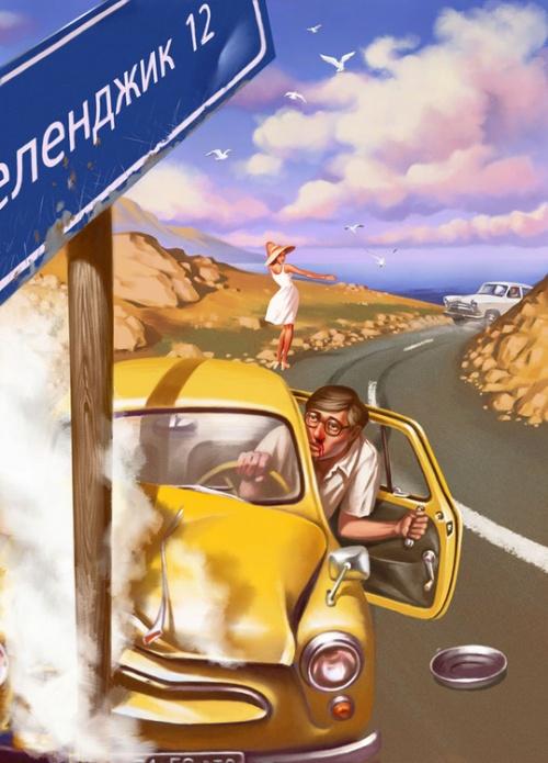Творчество Валерия Барыкина - Часть 2 (21 работ)