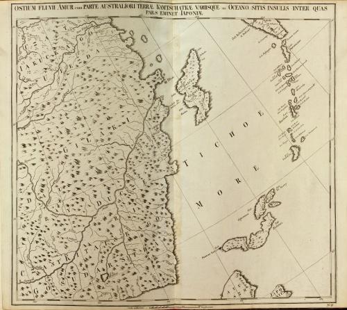 Russischer Atlas 1745 (25 работ)