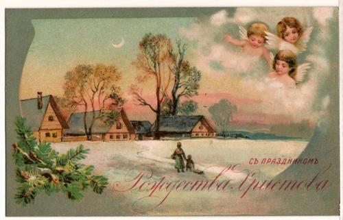 Пасхальные открытки дореволюционной России (317 открыток)