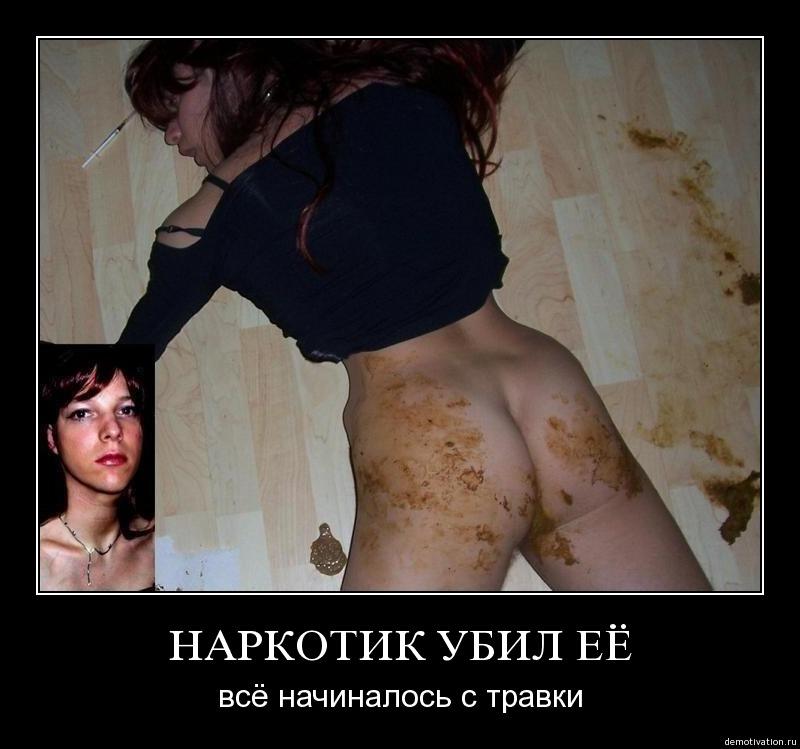 Мужик ебет раком в анал русскую студентку