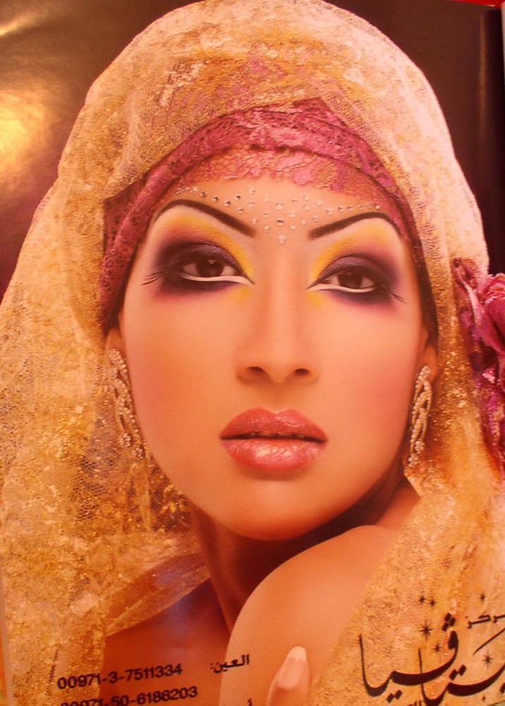 Поэтапное нанесение макияжа на лицо фото пошагово территории поселка