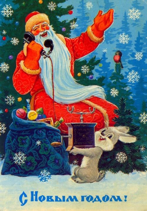 Советские открытки с новым годом дед мороз