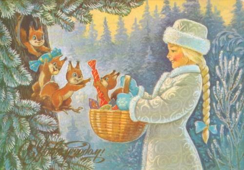 Имя с открытки. Владимир Иванович Зарубин (170 открыток)