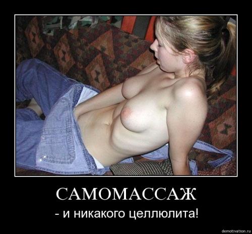 Любительское фото голых девушек и женщин