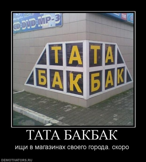На Донбассе собираются маргиналы и убийцы, которых в последние годы активно использует Кремль, - Белковский - Цензор.НЕТ 3376