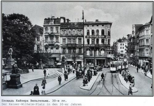 Фотографии города Кёнигсберга-Калининграда (конец XIX века - XX век) (140 фото)