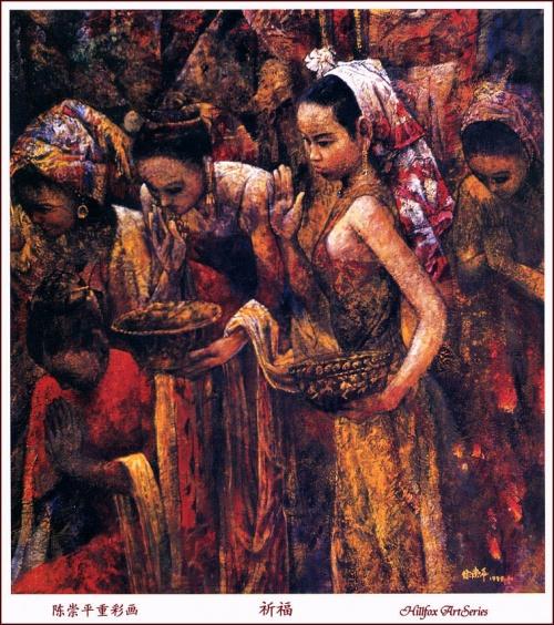 Живопись Китая. Chen Chong Ping (17 работ)