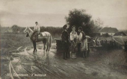 Художник Пимоненко Николай Корнилович (28 работ)