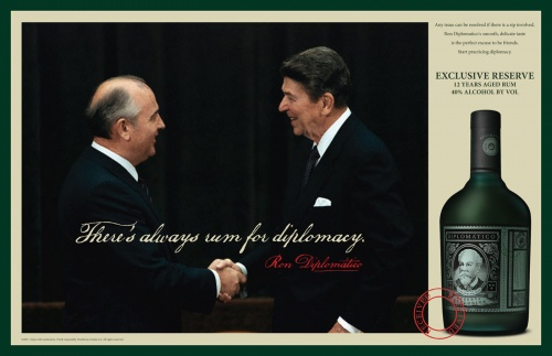 Современная реклама: Алкоголь. Часть 4 (87 фото)