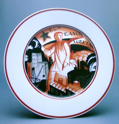Советский фарфор (часть II- тарелки, вазы, посуда, разное) (60 фото)