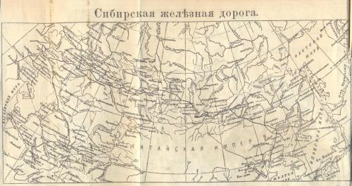 Всеобщий календарь на 1910 год (108 работ)