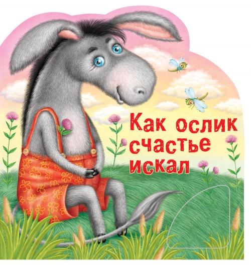 Художник - иллюстратор Митченко Юлия (143 работ)