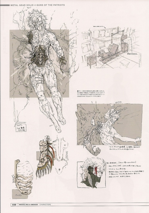 Metal Gear Solid 4 Master Art Works Guns of the Patriots Art Book (198 работ)