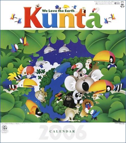 Иллюстратор KUNTA (24 работ)