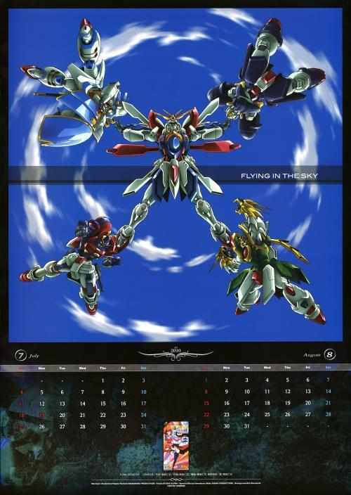 3 артбука из анимэ-вселенной Gundam Mechanics (7 работ)