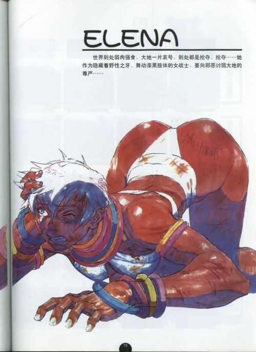Street Fighter III New Generation Artbook (118 работ)